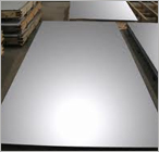 Stainless Steel Plate Suppliers Stockist Distributors Exporters Dealers in Sudan